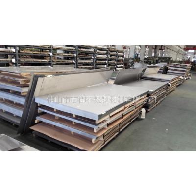 武冈水槽用不锈钢薄板 201不锈钢薄板