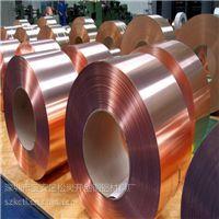 高导C1011纯铜带 压延C1020全软紫铜带0.15 0.2mm