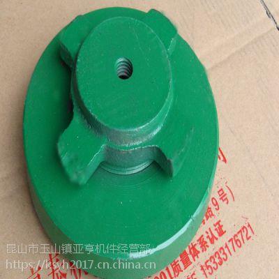 亨泰牌S78机床减震垫铁 螺栓M12 减少机床震动 多种型号可选