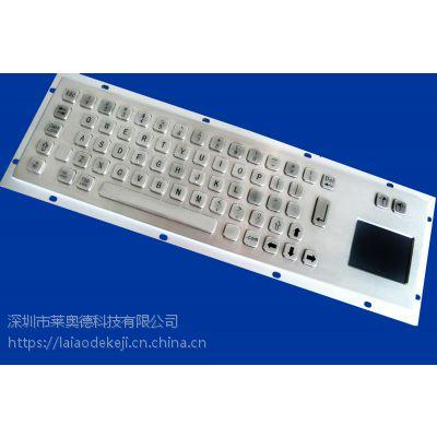 PC金属键盘 带触摸屏鼠标 USB接口 工控机键盘OEM