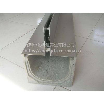 深圳中创华建厂家供应优价成品不锈钢缝隙式排水沟 单缝中缝线性排水沟 U型槽