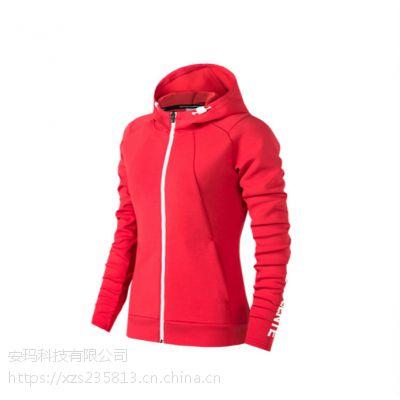 """""""ANNMAH """"健身运动装备诚招全国各区域运营商,打造中国健身运动装备第一品牌"""