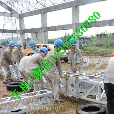 铝合金抢修塔 电力专用上字型抢修塔 汇能