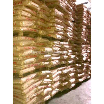 金光月桂酸十二酸FA1299socimas印尼进口一级品CAS143-07-7