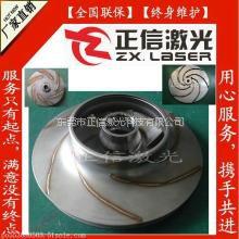 温岭水泵激光焊接机 水泵叶轮自动化激光焊机