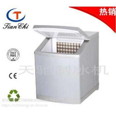 河南天驰奶茶制冰机IM-80价格多少