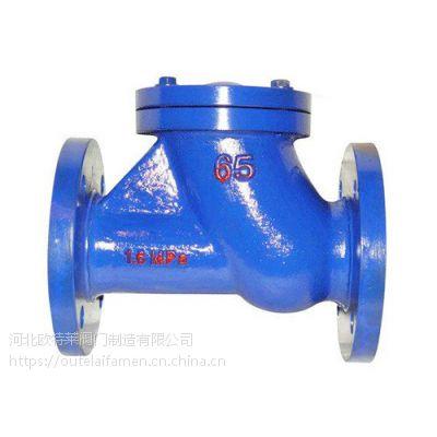 专业生产 球型污水止回阀 消声止回阀 球墨铸铁 法兰连接