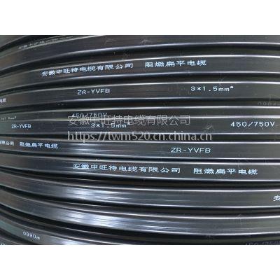 YFFBP扁平电缆厂家