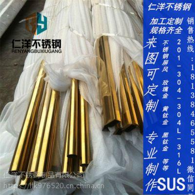 东莞不锈钢彩色管 20*0.7*0.8*0.9*10