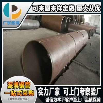 广西各地市国标碳素钢板卷管 直缝焊接钢管批发 600-4000规格齐全
