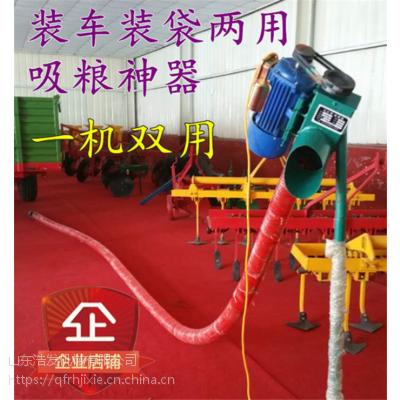 唐山市粮食提升机批发 浩发螺旋弹簧式吸粮机