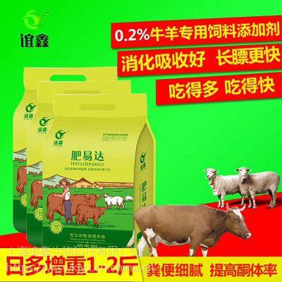 牛吃什么饲料长得快 猪饲料催肥牛怎么样 肥易达效果怎么样