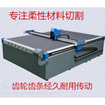 橡胶皮革海棉EVA切割机 PU仿皮布料裁剪机 服装单层多层裁剪机