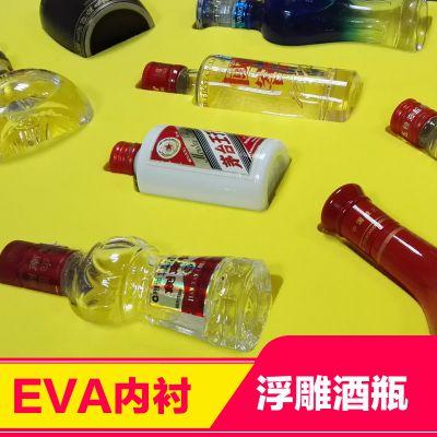 eva防护包装 eva酒瓶酒杯内托 批发