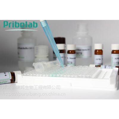 腰果过敏原检测ELISA试剂盒