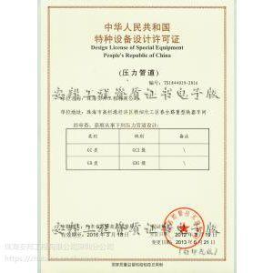 深圳市安邦空气储罐分气缸蒸汽氧气管道工业锅炉工程承包安装设计
