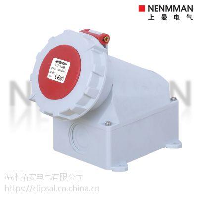西安三相四孔明装插座NENMMAN TYP:1206 32A-6h IP67防水防尘