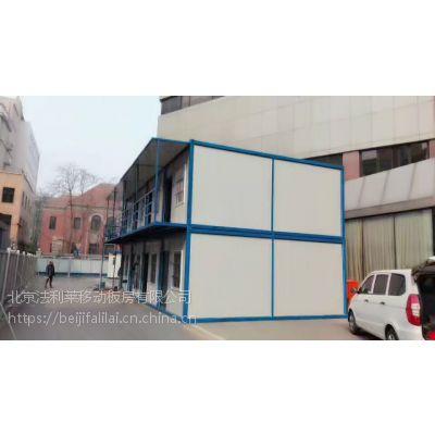北京租售住人箱式房,集成房,集装箱活动房