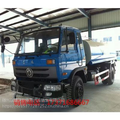 洒水车价格,东风多利卡8吨绿化洒水车销售。