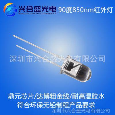 F5mm850红外线发射管 红外光发射管电子元器件灯珠-兴合盛