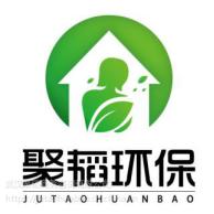 聚韬环保武汉本土知名环保企业空气治理专家