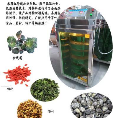 小型箱式不锈钢蔬菜烘干机,辣椒萝卜丝中药材烘干机