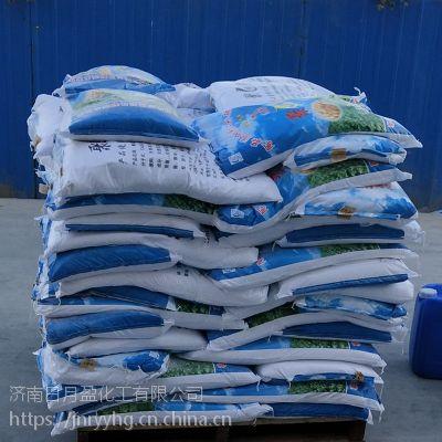 供应食用石膏粉 二水硫酸钙 豆制品凝固剂