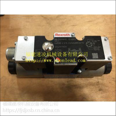 福建速凌 力士乐 电磁阀4WRAE6W15-32-2X G24N9K31 F1V