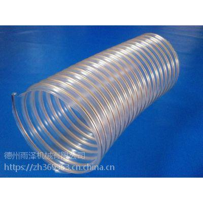 雨泽厂家生产直销聚氨酯材料食品级钢丝平滑管质量好价格优