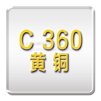 美国进口黄铜棒/方条/片材/Brass/ASTM B-16/C36000/小批量科研