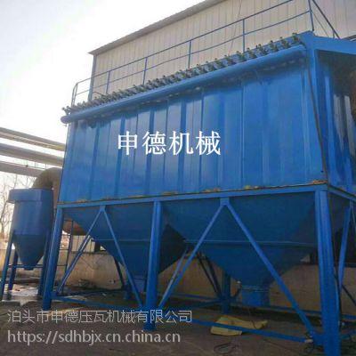 生物质锅炉除尘器 3吨锅炉布袋除尘器 废气处理设备