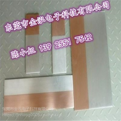 高导电产品MG铜铝过渡板生产工艺,金泓电子优质铜铝材加工铜铝排