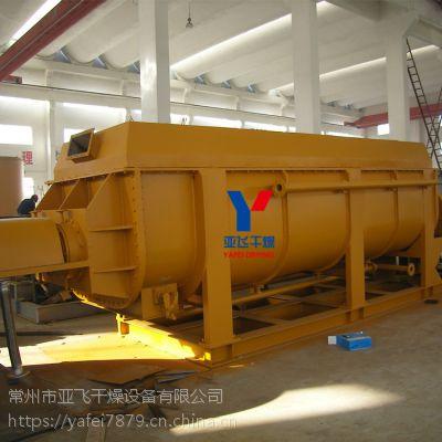 氢氧化物双轴桨叶干燥设备