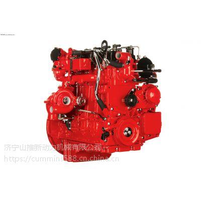 2.8升福田康明斯 ISF2.8s4129T发动机总成