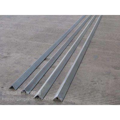 供应:昆明角钢价格 云南角钢厂家
