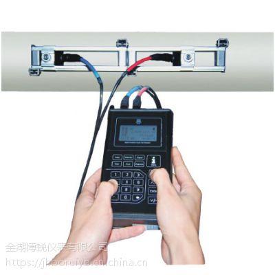 博锐BR-1258手持式超声波流量计 便携式超声波流量计