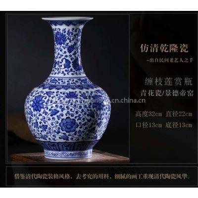 景德镇手绘青花瓶 博古架观赏花瓶批发 高档仿古陶瓷花瓶厂家