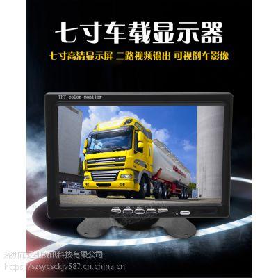 7寸车载液晶显示器GALLOP大巴校车监视器2AV视频输入800*480液晶屏监视器是不带声音的