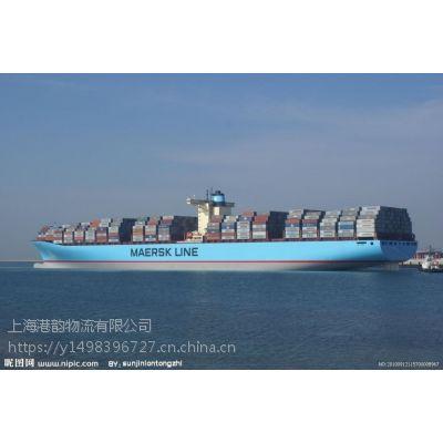 潮州到枣庄海运时间海运价格海运公司查询 枣庄到潮州海运专线公司 潮州内贸海运公司