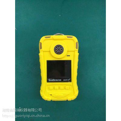 SO2检测仪 GRI袖珍型二氧化硫检测仪 手持式