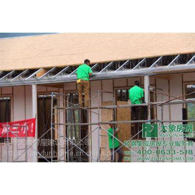 济宁装配式学校 钢结构 轻钢装配式学校