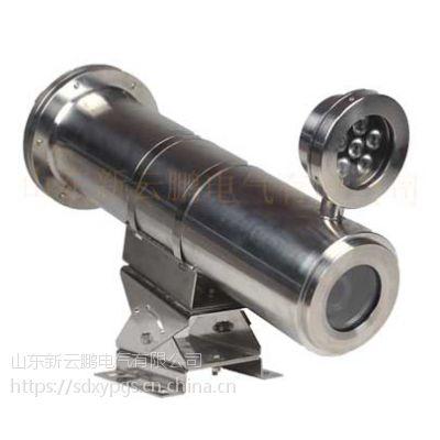 KBA127矿用隔爆型摄像仪-防爆摄像头价格