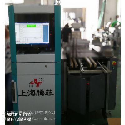 塑料容器喷码机 包装用品UV全自动打码机 上海腾菲
