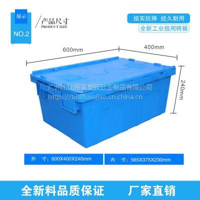 广州著名商标厂家 专供斜插箱