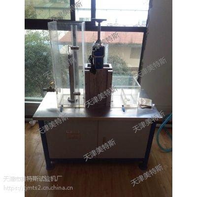 TSY-11型(SYJMTS品牌)土工合成材料水平渗透仪生产商