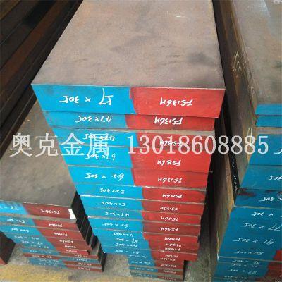 钢材公司 抚顺S136H电渣电炉 圆钢圆棒 模具钢 手机查看 模具钢 S136 抚钢 钢材公司