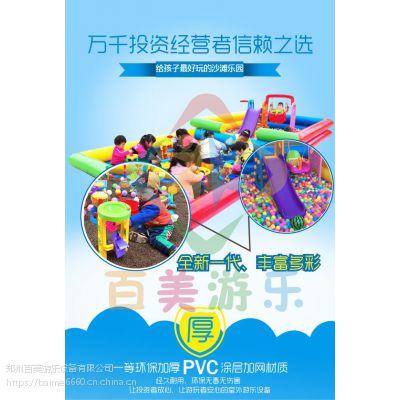 儿童决明子沙池,公园钓鱼池,海洋球组合套装百美专供价格便宜大小可定做。