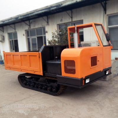 昌晟厂家直销 小型履带运输车 农用履带运输车