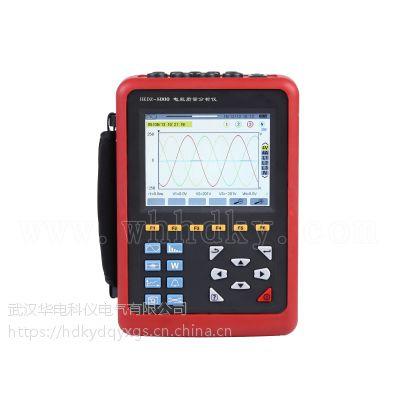 柔性中英文电能质量分析仪HKDZ-5000(四相)【华电科仪】