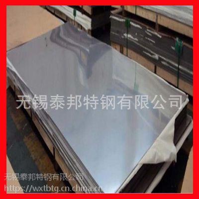无锡现货供应【宝钢不锈】加工可定制201不锈钢板 中厚壁钢板